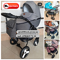 Универсальная детская коляска 2 в 1 Victoria Gold Saturn Len Classik (Классик)