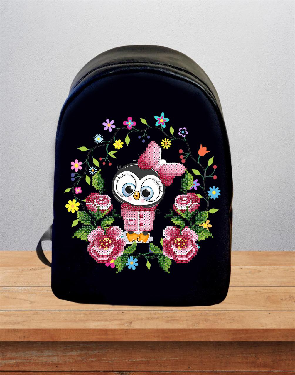 Рюкзак №105