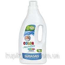 Жидкий порошок Sodasan Color Sensitiv 1,5 л (4019886015301)