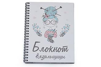 """Проектный блокнот """"Мастерица"""", А5, 86стр"""