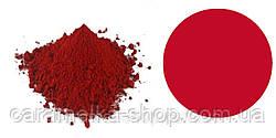 Бордовий ( червоний темний)сухой жирорастворимый краситель, лак, кармузин,  (ИНДИЯ)