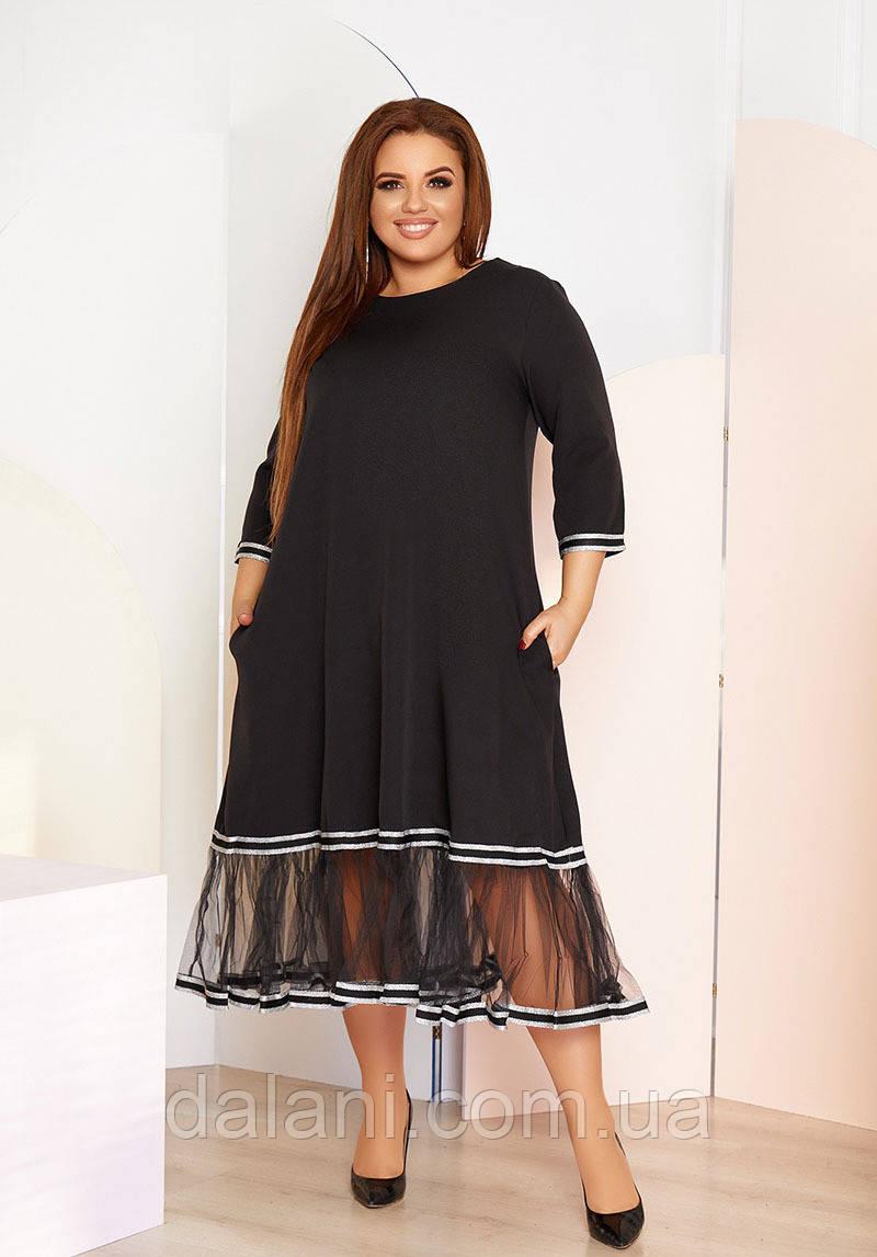 Женское черное платье миди свободного кроя с сеткой батал