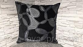 Наволочка декоративная 45х45 черно-серая