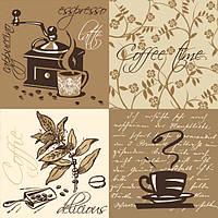 "Салфетки для декупажа ""Coffe time №1"" (Время кофе) 33*33 см №218"