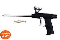 Пистолет для пены Housetools - никель 21K502 1 шт.
