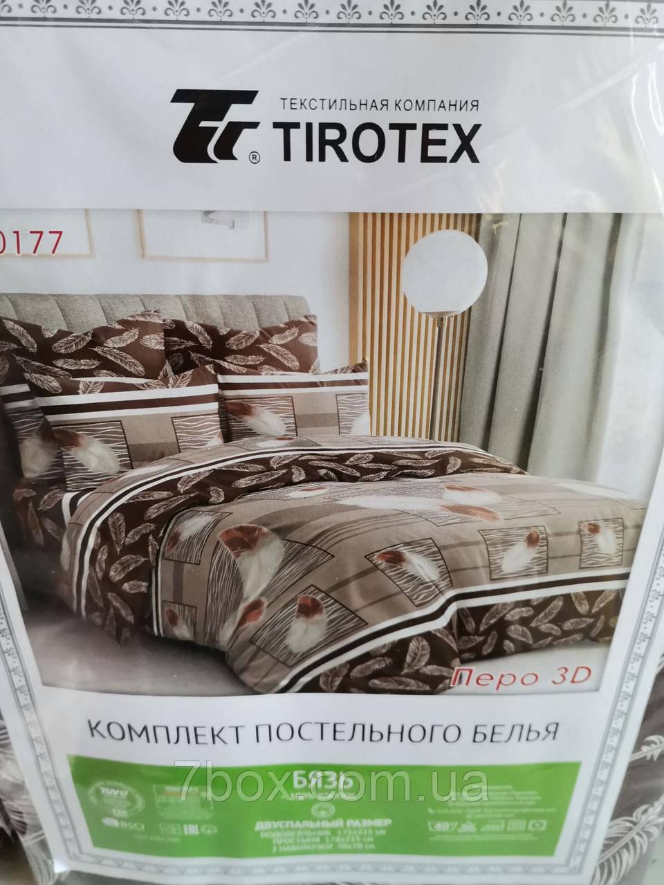 """Комплект постільної білизни """"Тиротекс"""" - Грошове Дерево(2х двоспальний розмір оптом) оптом"""