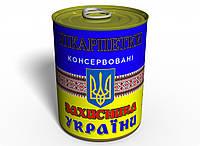 Консервированный подарок Memorableua Консервовані шкарпетки захисника україни р. 41-45 Чорний CSD, КОД: