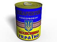 Консервированный подарок Memorableua носки будущего защитника Украины CSFDU, КОД: 2400321