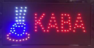 Світлодіодна вивіска КАВА 48см*25см