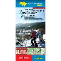 Туристическая карта «Зимний отдых в Украинских Карпатах» 1: 350000
