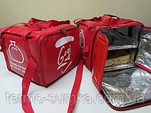 Каркасная термосумка для доставки пиццы 32*32 см. Сумка для еды, суши с полочкой. ПВХ ткань. Молния