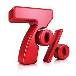 Скидка 7% на  третью покупку!
