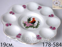 Блюдо для яєць (4 види)