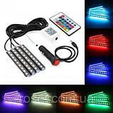 Светодиодная подсветка для авто водонепроницаемая RGB led HR-01678 8 цветов 4 ленты, фото 3
