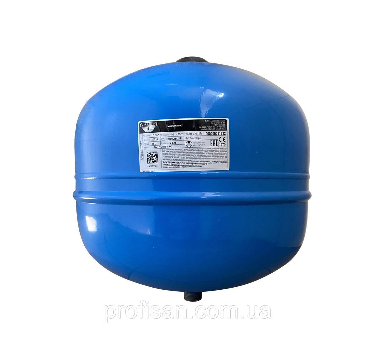 Гидроаккумулятор ZILMET HYDRO-pro 35 л