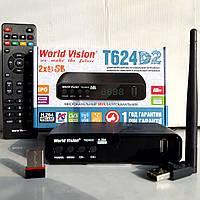 Цифровой Т2 тюнер WorldVision T624D2+ Интернет+YouTube+ AC3+WiFi адаптер