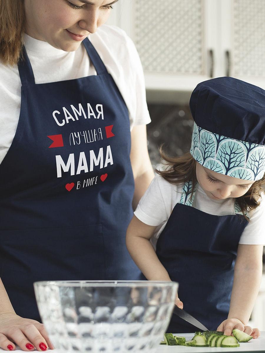 """Фартук кухонный """"Самая лучшая мама в мире"""""""