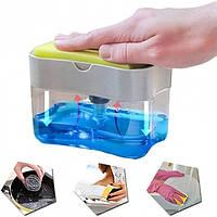Дозатор для миючого засобу SOAP PUMP SPONGE CADDY
