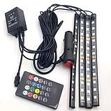 Светодиодная подсветка для авто водонепроницаемая RGB led HR-01678 8 цветов 4 ленты, фото 2