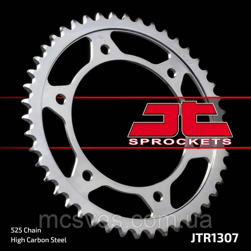 Звезда задняя стальная JT JTR1307.45 JT Sprockets