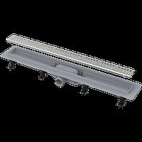 Водовідвідний жолоб AlcaPlast APZ10-550M Simple з порогами для перфорованої решітки