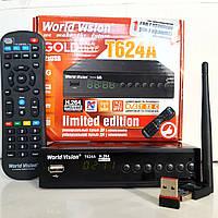 Цифровой Т2 тюнер WorldVision T624А Интернет+IPTV+ YouTube+ AC3+WiFi адаптер