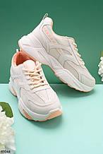 Женские кроссовки бежевые/ беж с персиковым эко-кожа + текстиль