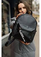Стильный женский городской рюкзак из экокожи черный, качественный повседневный рюкзак для девушек