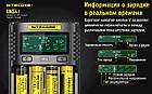 Универсальное зарядное устройство Nitecore UMS4, 4 канала, Ni-Mh/Li-Ion/IMR/LiFePO4 (3.6-4.35V), USB QC2.0,LCD, фото 7