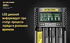 Универсальное зарядное устройство Nitecore UMS4, 4 канала, Ni-Mh/Li-Ion/IMR/LiFePO4 (3.6-4.35V), USB QC2.0,LCD, фото 6