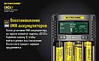 Универсальное зарядное устройство Nitecore UMS4, 4 канала, Ni-Mh/Li-Ion/IMR/LiFePO4 (3.6-4.35V), USB QC2.0,LCD, фото 9