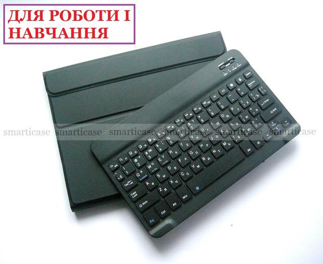 ipad 10.2 2020чехол купить с клавиатурой беспроводной