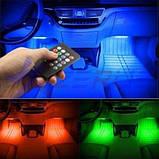 Светодиодная подсветка для авто водонепроницаемая RGB led HR-01678 8 цветов 4 ленты, фото 8