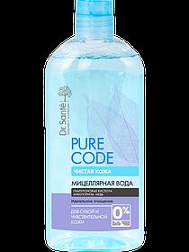 Міцелярна вода для чутливої і сухої шкіри 500 мл Dr.Sante Pure Cоde