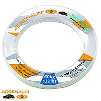 Повідковий матеріал на Сома Balzer Adrenalin Cat Mono Leader 50m 1.2 mm 60kg (132 lbs)