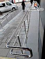 Перила из нержавейки с двойными поручнями для пандуса для установки на крыльце жилого дома или супермаркета