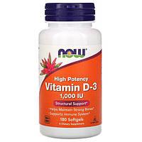 Вітамін D3 / Vitamin D-3 високоактивний, 25 мкг (1000 МО), 180 таблеток, Now Foods