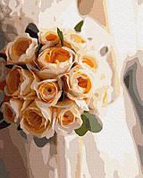 Картина по номерам. Букет персикового цвета , 40*50 см, Brushme, в коробке, фото 1