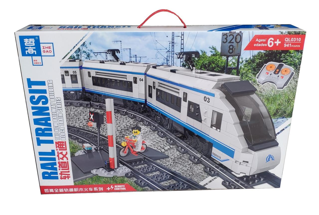 """Конструктор QL 0310 """"Швидкісний пасажирський поїзд"""" на радіоуправлінні 941 деталей."""