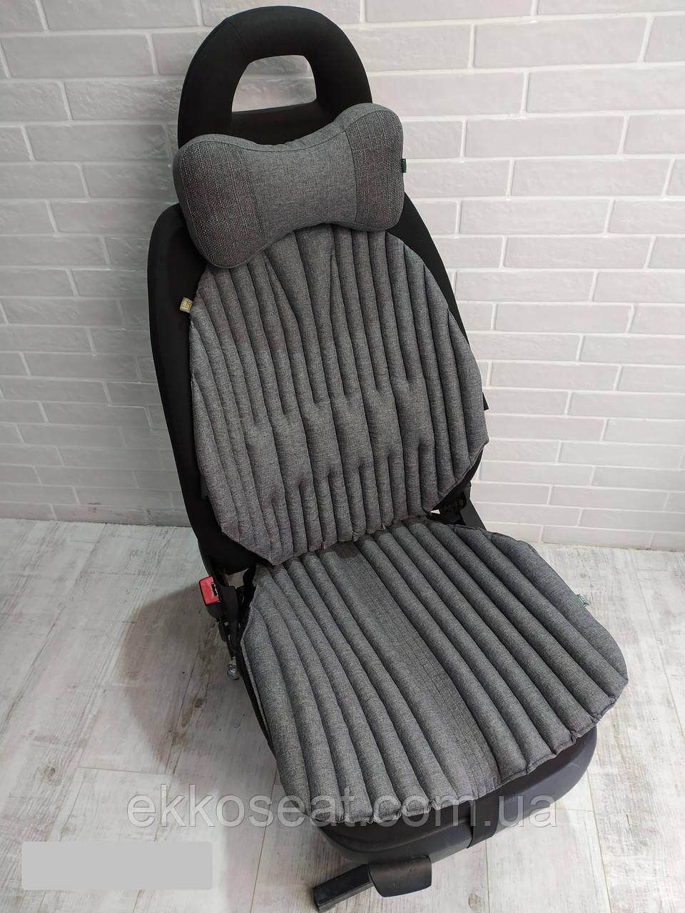 Ортопедическая эко подушка - накидка для авто кресла и подголовник EKKOSEAT. Универсальная.