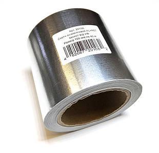 Алюмінієвий армований (фольгований) скотч AL+PET 100мм (40п.м.)