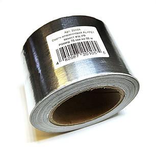 Алюмінієвий (фольгований) скотч AL+PET 75мм (50п.м.)
