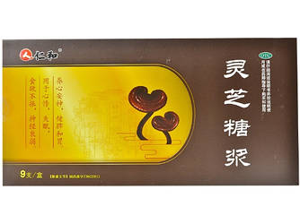 Эликсир гриба Линчжи (Рейши) (Lingzhi Tangjiang/ Ling Zhi Tang Jiang) 9x20ml