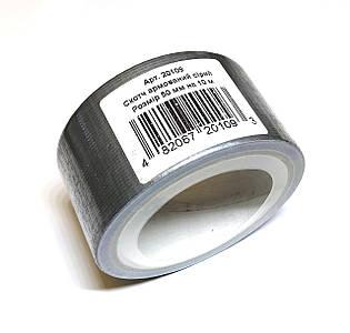 Армированная клейкая лента, армированный скотч 50мм*10м.п.