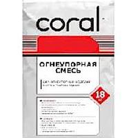Клей жар. для камінів та печей до 200С CT-62(18кг) CORAL