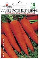 Морковь Ланге Ротє Штумпфе (Германия), 10гр