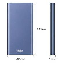 Портативная зарядка Power Bank Joyroom D-M211 10000 mah, фото 3
