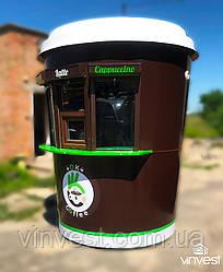 Киоск в форме стаканчика кофе