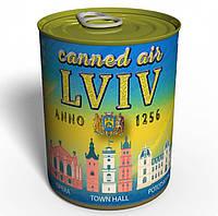Canned Air Lviv - Повітря В Консервній Банці CALWPUAL, КОД: 1709610