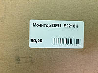 Монитор dell e2218H (NEW), фото 2